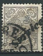 Iran    - Service -   Yvert N°  9  Oblitéré   -  Ah 29526 - Iran