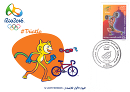 DZ Algeria 1747 Olympics Games Rio Brazil 2016 Jeux Olympiques Brésil Cycling Cyclisme Radfahren Triathlon - Stamps