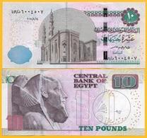 Egypt 10 Pounds P-72 2018 (Date 14.8.2018) UNC Banknote - Egypte