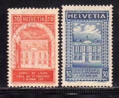 SWITZERLAND SUISSE SCHWEIZ SVIZZERA 1924 UPU COMPLETE SET SERIE COMPLETA MLH - Nuovi