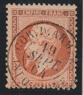YT 23 Obl  40c Orange, Oblit. Corps D'Armée Indochine, B - 1862 Napoleon III