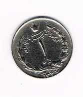 //  IRAN  1 RIAL  1347 ( 1968 ) - Iran