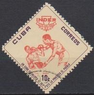 CUBA - Timbre N°619 Oblitéré - Cuba