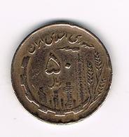 //  IRAN  50 RIALS  1361 ( 1982 ) - Iran
