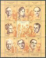 SRB 2007-175-82 ACTORS, SERBIA, MS, MNH - Serbie