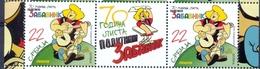 """SRB 2009-282 """"POLITIKIN ZABAVNIK, SERBIA, 2 X 1v + Label, MNH - Serbie"""
