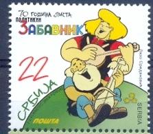 """SRB 2009-282 """"POLITIKIN ZABAVNIK, SERBIA, 1 X 1v , MNH - Serbie"""