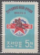 Korea North 1959 Mi# 209 Trade Union Congress MH * - Korea, North