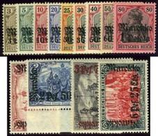German Post Offices In Morocco. Sc #45-57. Mint. **/* - Ufficio: Marocco
