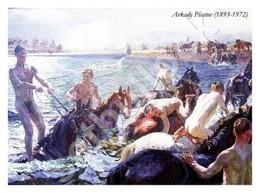 Ukraine   Postcard   Painting By Arkady Plastov   Russian Painter   Nude Vintage - Tableaux