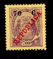 ! ! Mozambique Company - 1916 Elephants Coat Of Arms 70 C - Af. 106 - MH - Mozambique