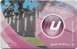 Libya - Libyana - Shahat, 10LD Prepaid Card, Used - Libye