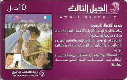 Libya - Libyana - Mobile 3G, Mom And Baby, 10LD Prepaid Card, Used - Libië