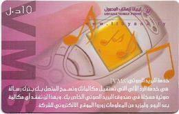 Libya - Libyana - Mobile Phone, 10LD Prepaid Card, Used - Libia