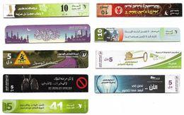 Libya - Lot Of 9 Cut Cardboard Different Prepaids, All Used - Libya