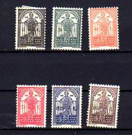 Portugal 1931, 500° Mort De Nuno Alvarez, 553/ 558*, Cote 225 €, - 1910-... République