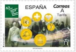 ESPAGNE SPANIEN SPAIN ESPAÑA 2019 40 YEARS OF SOCIAL SECURITY AND ITS MANAGEMENT ENTITIES MNH ED 5331 MI 5364 YT 5071 - 1931-Aujourd'hui: II. République - ....Juan Carlos I