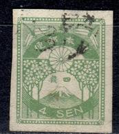 J+ Japan 1923 Mi 165 Erdbebenmarke - Japan
