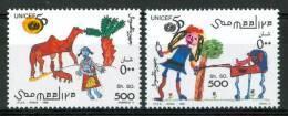 1996 Somalia UNICEF Infanzia Childhood Enfance Set MNH** - Somalia (1960-...)