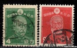 J+ Japan 1937 Mi 255 257 Nogi, Togo - 1926-89 Emperor Hirohito (Showa Era)