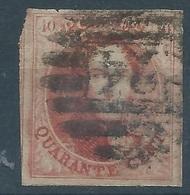 B:  Nr 12A Oblitéré P24 - 8 Barres - Bruxelles -  Timbre Margé - Coup Ciseau Marge Sup Gauche - 1858-1862 Medallions (9/12)