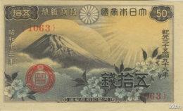Japan 50 Sen (P58) -UNC- - Japan