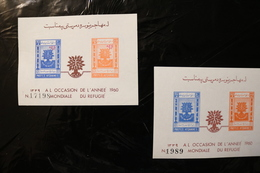 Afghanistan WRY World Refugee Year Uprooted Oak Plus Ovpt Two Diff MNH Souvenir Sheet Block 1960 A04s - Afghanistan
