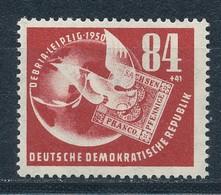 DDR 260 ** Mi. 50,- - Ungebraucht