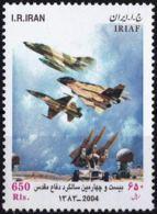 Iran 2004 Stamp Air Force Fighter Aircrafts MNH - Iran