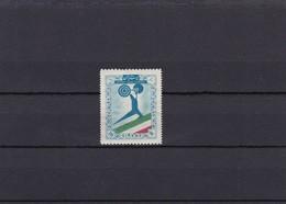 Iran Nº 894 - Irán