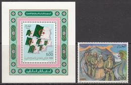 1984 Algeria Algerie Anniversary Of Revolution Flags   Complete Set Of1 + Souvenir Sheet MNH - Algeria (1962-...)