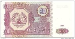 TADJIKISTAN 500 ROUBLES 1994 UNC P 8 - Tadjikistan
