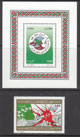 1995 Algeria Algerie End Of World War II Military History WWII   Complete Set Of 1 + Souvenir Sheet MNH - Algeria (1962-...)