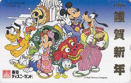 Télécarte Japon / 110-171892 - DISNEY DISNEYLAND - Mickey Minnie Tambour Musique Music Chien Dog - Japan Phonecard - Disney