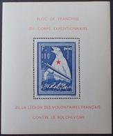 R1615/149 - 1941 - L.V.F.  BLOC  FEUILLET DE L'OURS N°1 NEUF** - Cote : 700,00 € - Libération