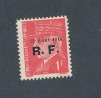 FRANCE - LIBERATION ROANNE N° 7 NEUF** SANS CHARNIERE - COTE : 54€ - Liberation