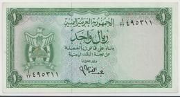 YEMEN ARAB  P. 1a 1 R 1964 AUNC - Yemen