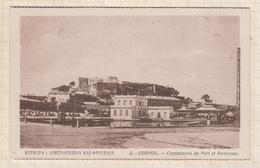 9AL1637 CORFOU CAPITAINERIE DU PORT ET FORTERESSE    2 SCANS - Grèce