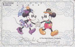 Télécarte Japon / 110-73280 - DISNEY-  Mickey & Minnie / DAIICHI Japan Phonecard Telefonkarte Assu - Disney