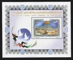 BF/Année 2018-N°32  : Création De L'Etat De Palestine : 30°Anniversaire - Algeria (1962-...)