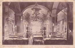 """1900's RARISIME CPA URUGUAY- PIRIAPOLIS PINTORESCO. COMEDOR DEL """"GRAN HOTEL PIRIAPOLIS"""". TALLER PEUSER - BLEUP - Uruguay"""