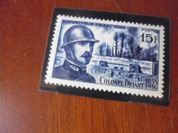 FRANCE TIMBRE REFERENCE YVERT N° 1052** - France