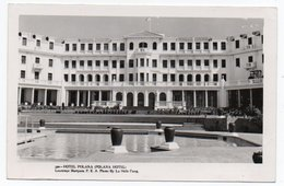 MOCAMBIQUE/MOZAMBIQUE - HOTEL POLANA LOURENCO MARQUES / THEMATIC STAMP-COAT OF ARMS / PHILATELIC EXPOSITION - Mozambique