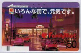 Japon - Ancienne Carte - Front Bar - 110-4578 - Voir Scans - Japan