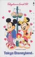 Télécarte Japon / 110-106512 - DISNEY - DISNEYLAND ** 2 ENCOCHES 2 NOTCHES **  Mickey & Minnie Amoureux  Japan Phonecard - Disney
