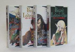 Japanese VHS :  Record Of Lodoss War ( 1 ~ 4 ) - Manga