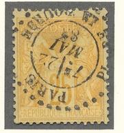 N°92 NUANCE ET OBLITERATION. - 1876-1898 Sage (Type II)