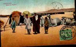 ASSOUAN..MAISON DE... ..CPA ANIMEE - Aswan