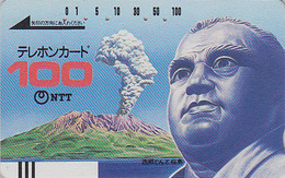 Télécarte Ancienne Japon / NTT 390-010 - VOLCAN 100 U * TBE * - VULCAN Japan Front Bar Phonecard - Japon