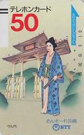 Télécarte Ancienne Japon / NTT 390-012 - Femme En Costume Traditionnel * TBE * - Woman Geisha Japan Front Bar Phonecard - Japon